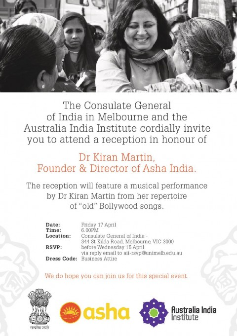 Reception in honour of Dr Kiran Martin