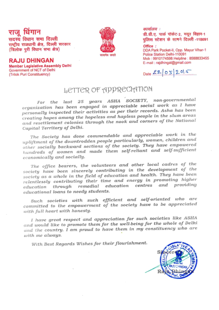 Letter of Appreciation by Trilokpuri MLA Raju Dhingan