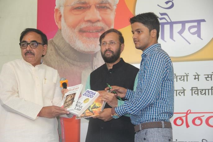 Harshit from Chanderpuri was also facilitated by the minister.
