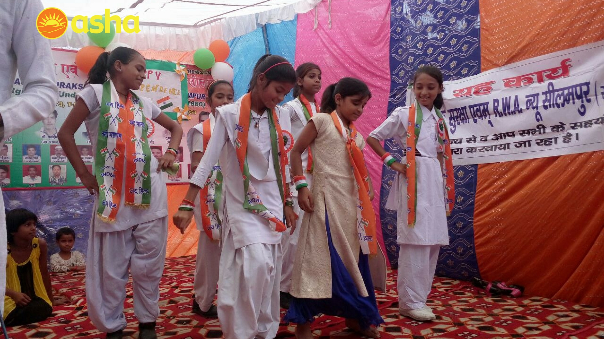 Students from New Seelampur area participating in a dance programme.