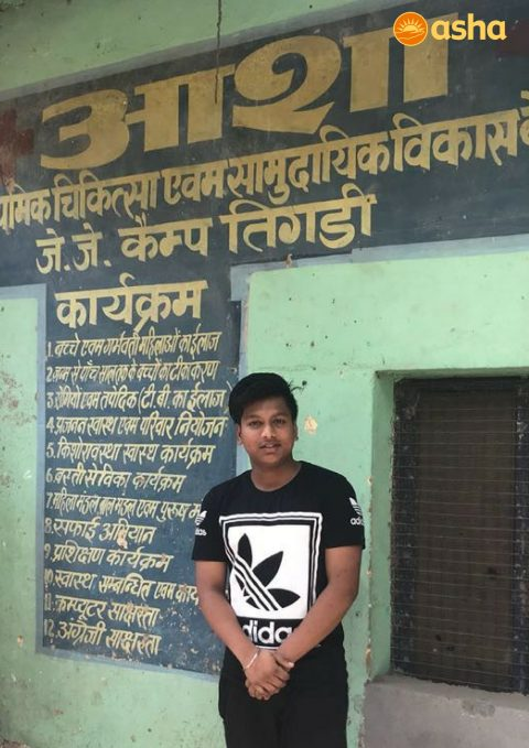 """Education means a lot in everyone's life as it facilitates our knowledge and skills""- Sagar"