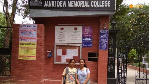 Slums to University